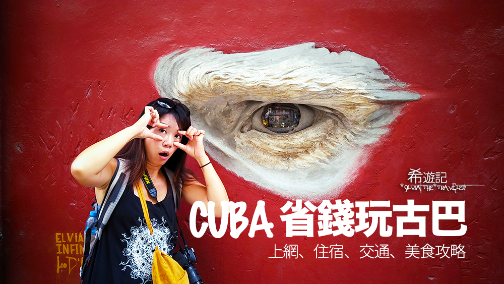 Cuba Guide