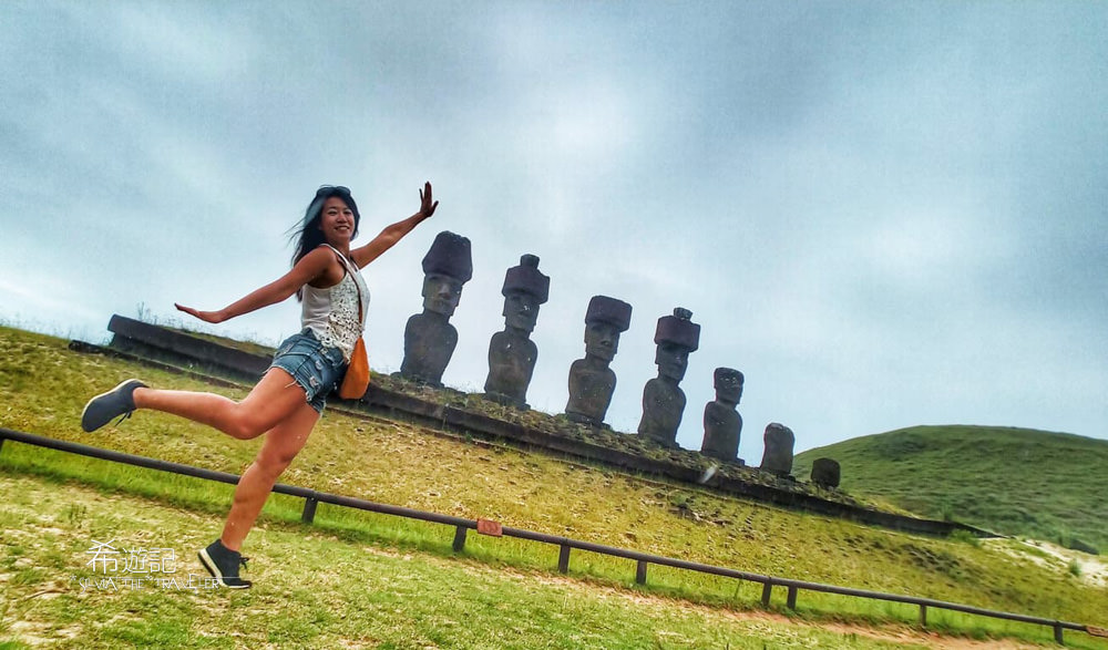 復活節島 Easter Island