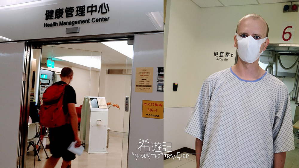 外籍人士居留健檢