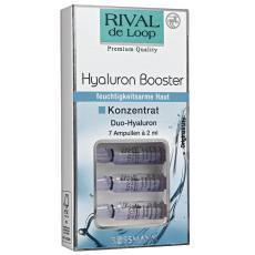 Hyaluron Booster 補水保濕精華安瓶
